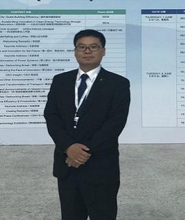 Prof. Lichao Jia