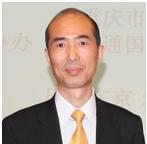 Prof. Dr. Lei Li